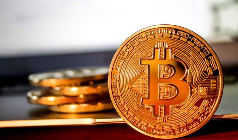 Bitcoin (BTC) Nedir